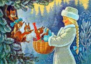 Сценарий новогоднего утренника для младшей группы детского сада. «Новогоднее чудо»