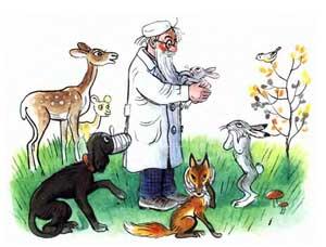 Конспект занятия по коммуникации на тему: «Добрый доктор Айболит»