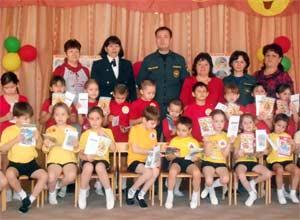 Мероприятие по пожарной безопасности в подготовительной к школе группе «Огонь-друг, огонь-враг»