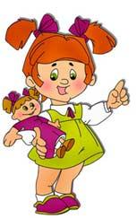 «Успешная адаптация ребенка к условиям детского сада»
