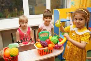 Игра как педагогическое средство воспитания личности