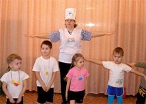 Сохранение и укрепления здоровья  детей раннего возраста в условиях ДОУ