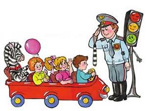 Конспект открытого занятия по правилам дорожного движения в старшей группе детского сада. Тема: «Путешествие в страну правил дорожного движения»