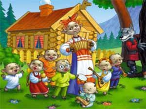 Сценарий утренника 8-е марта для подготовительной группы по мотивам сказки «Волк и семеро козлят на новый лад»