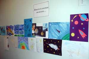 Проект Космос и дети