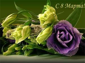 Авторское стихотворение от всех мужчин для всех женщин, сочиненное сердцем и чувствами женщины автор Гумерова Людмила Викторовна