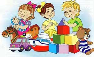 Игра — ведущая деятельность в развитии личности ребенка.