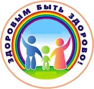 Здоровый образ жизни в детском саду и дома