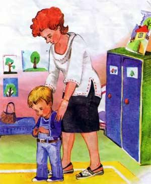 «Создание оптимальных условий для воспитания и развития детей раннего возраста в адаптационный период»