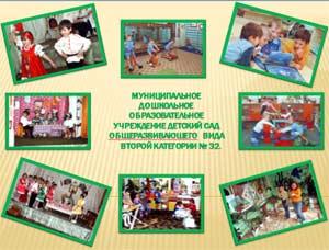 Презентация Опыт работы по привитию здорового образа жизни у детей дошкольного возраста