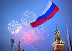Сценарий посвящённый Дню России «Россия – Родина моя!»