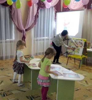 Конспект развлечения для детей старшего дошкольного возраста на тему: «По страницам любимых книг»