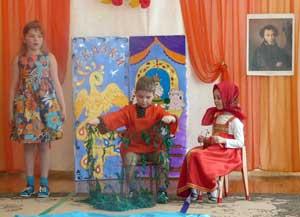 Конкурс чтецов для старшего дошкольного возраста, посвящённый дню рождения А.С. Пушкина «Сказку эту поведаю я свету…»