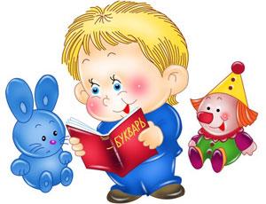«Формирование умений и навыков поисково-исследовательской деятельности у детей старшего дошкольного возраста на занятиях по развитию речи»