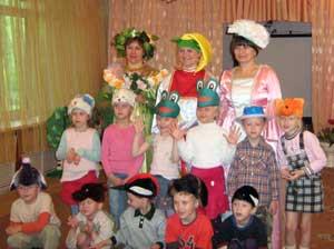 Сценарий праздника для детей раннего возраста «Путешествие в сказку» по мотивам русской народной сказки «Репка»
