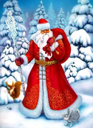 Тема: Чтение стихотворения Н.А. Некрасова «Мороз, красный нос»