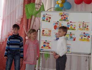 Проект в подготовительной к школе группе на тему: «Я – ребёнок имею право»