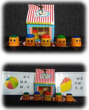Дидактическая игра по развитию речи для детей старшего дошкольного возраста «Кто в домике живет?»