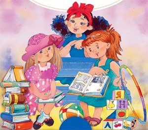 Влияние художественной литературы на развитие словаря детей дошкольного возраста