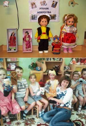 Проект «Народы России»