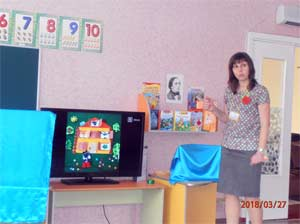 Интегрированная НОД к неделе детской книги в подготовительной к школе группе «Книга не самолет, а за тридевять земель унесет!» (по мотивам сказки «Теремок»)