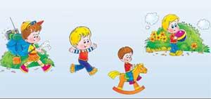 Картотека игр по формированию здорового образа жизни у детей