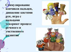 Роль театрализованной деятельности в развитии связной диалогической и монологической речи у детей дошкольного возраста
