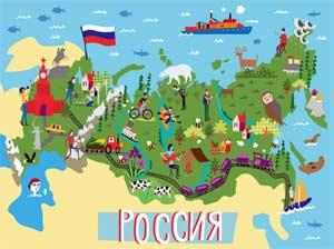 Конспект Непосредственной образовательной деятельности в старшей группе на тему: «Моя Родина, Россия»