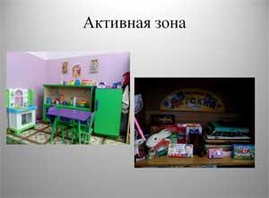 Организация инновационной деятельности в дошкольном образовании