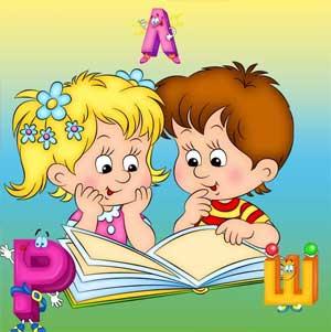 Речевое развитие детей 4-5 лет. Рекомендации по развитию речи ребенка в семье. Профилактика задержки речевого развития.