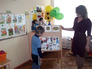 Конспект занятия по формированию лексико-грамматических категорий и развитию связной речи для детей старшего дошкольного возраста с нарушениями речи «Осеннее путешествие»