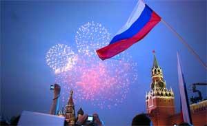 «Моя Россия – моя страна!».  Литературно – музыкальная программа ко дню Независимости России» для детей старшего дошкольного возраста.