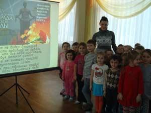 Использование возможностей информационного проекта в практике работы воспитателя дошкольной образовательной организации (из опыта работы)
