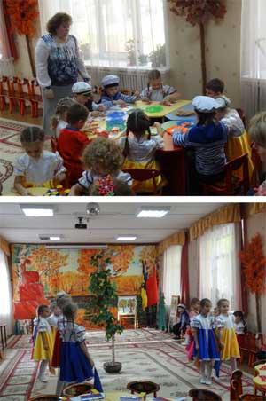 Конспект развлечения для детей подготовительной группы на тему: «Морское путешествие по России»