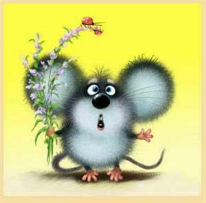 Сказки Мышки-Аришки (психотерапевтические сказки)