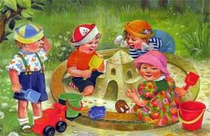 Консультация для родителей в младшей группе детского сада Тема: Роль взрослых в жизни ребёнка 2-3 лет