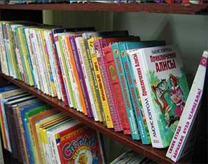 Сценарий деловой игры с педагогами на тему «Роль детской книги в речевом развитии детей»