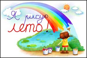 Сценарий летнего праздника для всех групп «Антошка»