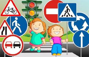 Организованная образовательная деятельность по ознакомлению детей с окружающим миром обучение дошкольников правилам дорожного движения «Наши помощники на улицах города» старшая группа