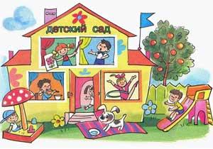 Сюрпризы как и ожидание сказки в развитии творческого потенциала ребенка.