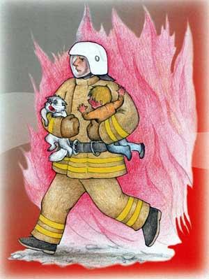 Родительское собрание «Чтобы избежать пожаров, нужно много детям знать»