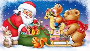 Зимний физкультурный праздник в подготовительной группе «День Деда Мороза и Снегурочки»