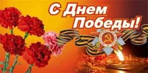 Конспект организации совместной досуговой деятельности детей и родителей на тему: «75 лет Победы в Великой Отечественной войне»
