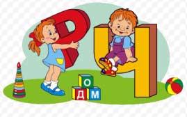 Обучение детей рассказыванию как форма совместной деятельности взрослого и ребенка.