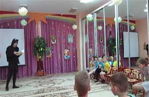 Конспект литературно – музыкального развлечения для детей старшего дошкольного возраста «Музыкальное путешествие по сказкам А. С. Пушкина»