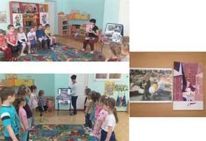 Проект по формированию патриотического воспитания дошкольников «Памятные места родного города — Таганрог»