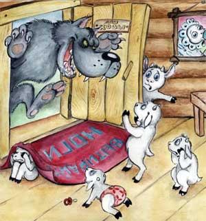 Сценарий развлечения к Дню Матери «Сказка для мамы» (по мотивам р.н. сказки «Волк и семеро козлят»