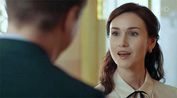 кадр из фильма Любимая учительница