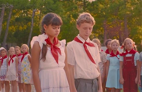 кадр из фильма Частное пионерское