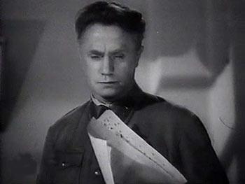 Ошибка инженера Кочина 1939